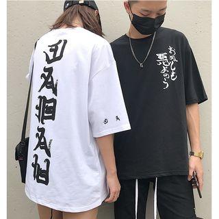 Whoosh - Bedrucktes, Partner-T-Shirt mit ellenbogenlangen Ärmeln