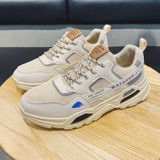 MARTUCCI - Mesh Panel Lettering Platform Sneakers
