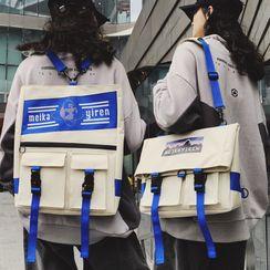 MUSIS - Multi-Way Buckled Messenger Bag
