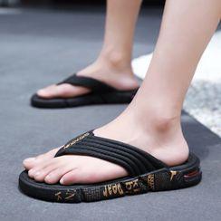 Auxen - Print Flip Flops