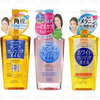 Kose Softymo Cleansing Oil 230ml - 3 Types   YesStyle