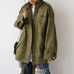 Fella - Lettering Zip Jacket
