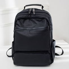 Bag Hub - Plain Backpack