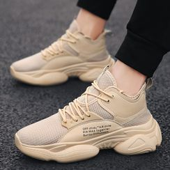 WeWolf - Platform Chunky Sneakers