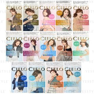 hoyu - Cielo Designing Color 96ml - 14 Types