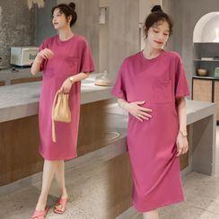 Gypso - Maternity Short-Sleeve Lettering Midi T-Shirt Dress