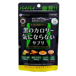 Fine Japan - Calorie Burner Black Tablet