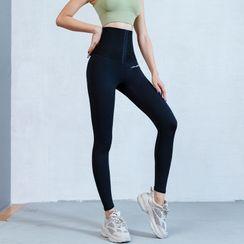 Quinos - 高腰字母瑜伽裤