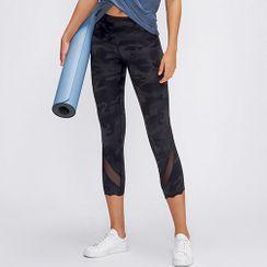 Santi - 纯色瑜伽长裤