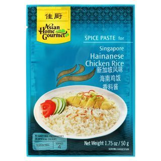 Asian Home Gourmet - Spice Paste for Singapore Hainanese Chicken Rice 50g (Serves 4)