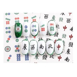 Monoe - Mahjong / Lunar New Year Nail Art Stickers