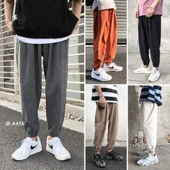 Real Boy(リアルボーイ) - Plain Harem Pants