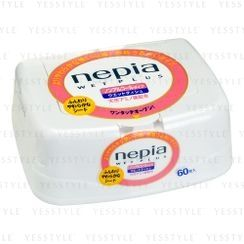 Nepia - Wet Plus Wet Tissue With Case