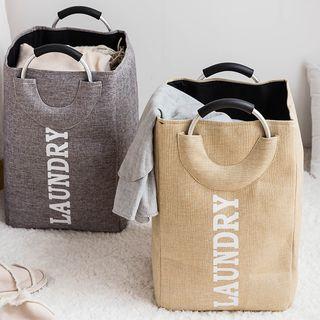 Modern Wife - Lettering Linen Laundry Basket
