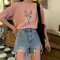 Smiler - Short en jean taille haute vieilli