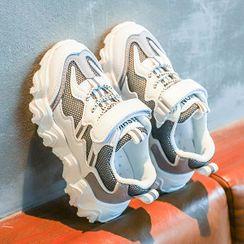 Cool Kid - Kids Adhesive Tab Sneakers