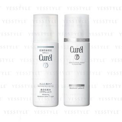 Kao - Curel Whitening Moisture Care Whitening Moisture Lotion 140ml - 3 Types