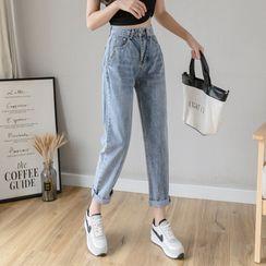Emeraude - Crop Straight Fit Jeans
