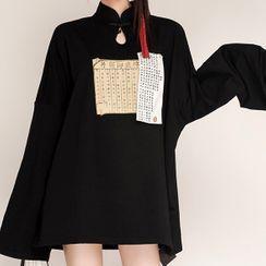Goldeon - Chinese Character Qipao Sweatshirt