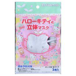 Sanrio - Masque Sanrio Kid pour enfant – lot de 3