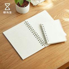 Lazy Corner - A5 / A6 Notebook