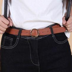 Leatha - Faux Leather Belt (various designs)