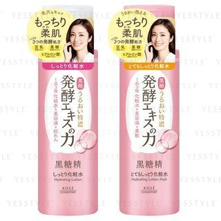 Kose - Kokutousei Brown Sugar Hydrating Lotion - 2 Types