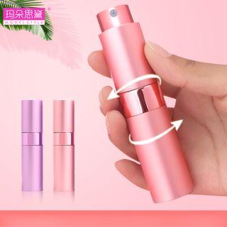 Madasio - Travel Spray Bottle