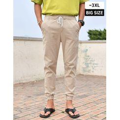 GERIO - Drawstring-Waist Linen Jogger Pants