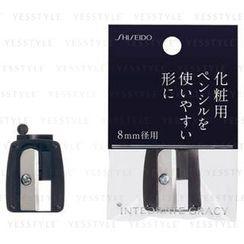 Shiseido - Integrate Gracy Sharpener