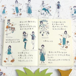 Nina's House - Stickers (Various Designs)
