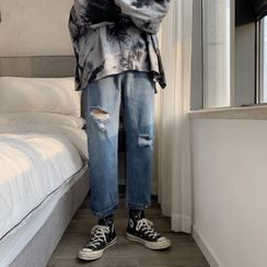 8th Sense - High-Waist Distressed Straight Cut Jeans