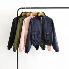 Vilakak - Stand Collar Biker Jacket