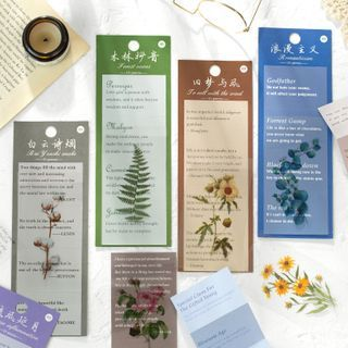 Azui - 植物PET貼紙