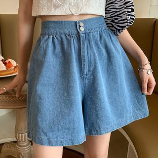 Ashlee - Wide Leg Denim Shorts