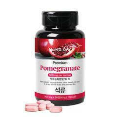 Nutri D-DAY - Premium Pomegranate 3-Month Set