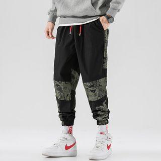Ferdan - Camo Panel Harem Cargo Pants