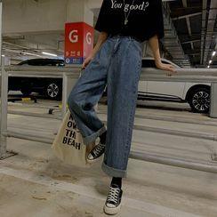 Newkoou - High-Waist Loose Fit Straight Leg Jeans