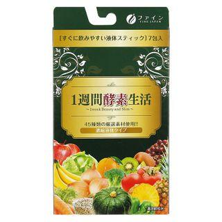 Fine Japan - 1 Week Sliming & Nourishing Enzyme Drink