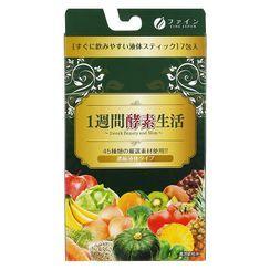 Fine Japan - 1 Woche schlankes und pflegendes Enzymgetränk