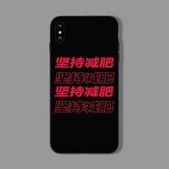Midnight Lotus - Chinese Characters Mobile Case - iPhone 11 Pro Max / 11 Pro / 11 / XS Max / XS / XR / X / 8 / 8 Plus / 7 / 7 Plus / 6s / 6s Plus