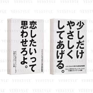 CHARLEY - Hiroka Ichihara Love Emergency Plasters 10 pcs - 2 Types