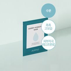 AIPPO - Expert Hydrating Mask 1pc