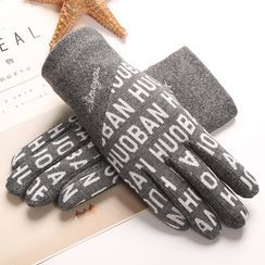 Alaysia - Lettering Touchscreen Gloves