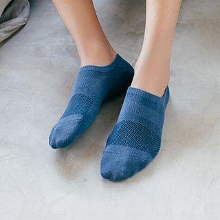 Niseko - Set of 5: Perforated Low Socks