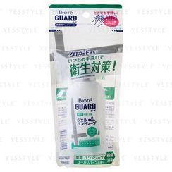 Kao - Biore Guard Gel Hand Wash 60ml