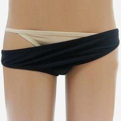 Kotilo - Plain Bikini Bottom