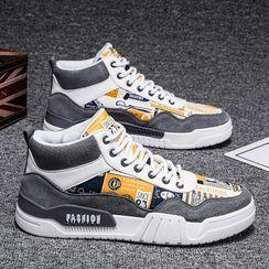 HANO - Color Block Print Panel High-Top Sneakers