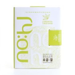 no:hj - Anti-Pore Texture Mask Pack Set Green Tea 10pcs