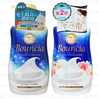 Cow Brand Soap - Bouncia Body Wash 500ml - 2 Types